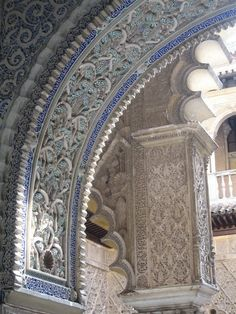 Moorish Architecture of Seville, Spain