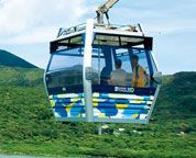 Ngong Ping 360 cable car from Tung Chung all the way up to Ngong Ping Village