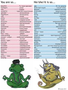 Russian adjectives!!