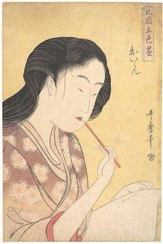 Hanaogi Kitagawa Utamaro (Japanese, 1753–1806) Period: Edo period (1615–1868) Date: ca. 1790 Culture: Japan Medium: Polychrome woodblock print; ink and color on paper
