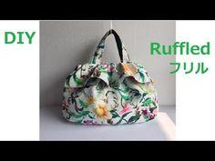 DIY フリルグラニーバッグ 作り方 Ruffled Granny bag wired 口金 tasche 教學 - YouTube