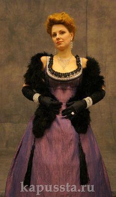 Платье сиреневое с боа