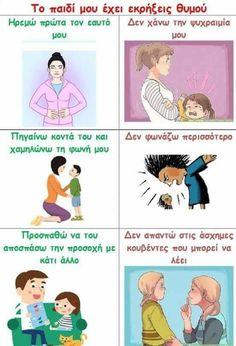 Parenting Quotes, Kids And Parenting, Teaching Skills, Preschool Education, Kids Corner, Kids Behavior, Attachment Parenting, School Psychology, Exercise For Kids