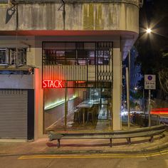 Cage Fighter Hong Kong Restaurant Stack