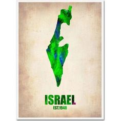 Trademark Fine Art Israel Watercolor Map Canvas Art by Naxart, Size: 24 x 32, Multicolor