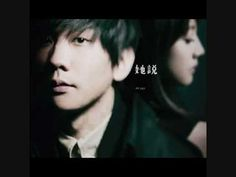 JJ Lin 儅你 (When You...)