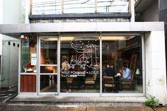 Tokyo's Top 15 Cafes to Visit | ladyironchef | Bloglovin'
