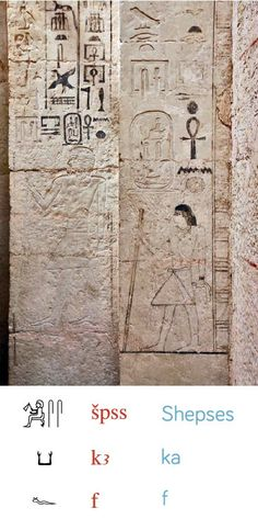 Whenever new things are discovered at #Saqqara, everyone always hopes its the long-lost #tomb of #Imhotep, the architect of #Djoser's stepped pyramid - alas, not this time. Read about it on Tetisheri.  http://tetisheri.co.uk/new-tomb-discovered-at-saqqara/ #Archaeology #Egyptology #AncientEgypt #SteppedPyramid #LowerEgypt #Cairo #ThisIsEgypt #TTOT #Travel #RoamEgypt #EgyptianSidekick