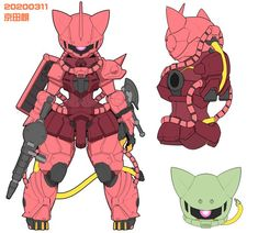 Robot Concept Art, Robot Art, Character Concept, Character Art, Robot Animal, Robots Characters, Fictional Characters, Gundam Custom Build, Arte Cyberpunk