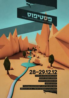 Climbing Festival Poster by Dani Wolf, via Behance
