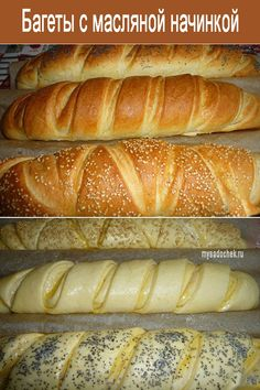 Apple Recipes, Bread Recipes, Cooking Recipes, Bread Dough Recipe, Photo Food, Bread Shaping, Puff Pastry Recipes, Savoury Baking, Dinner Rolls