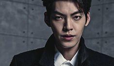 "Kim Woo Bin Is First Look's ""Man Of The Year"""