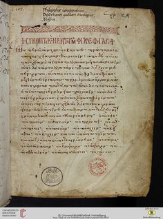 The earliest codex preserving ancient Greek music theory (January 14, 1040). from historyofinformation.com