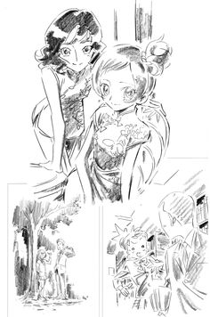 Ojamajo Doremi 16 ~ Umakoshi Yoshihiko Illustrations - Onpu