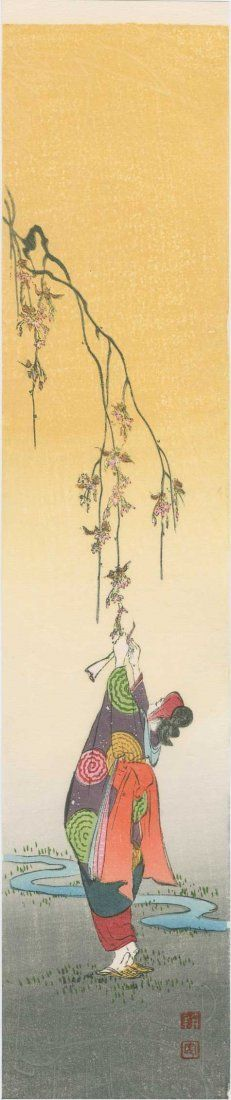 Koho Shoda - Woman Picking a Blossom 1930's : Lot 22