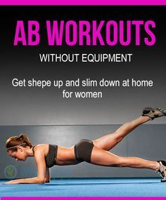 #AB_WORKOUTS WITHOUT EQUIPMENT
