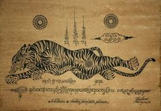 Thai traditional art of Talisman Tiger Leap by silkscreen printing on sepia paper Yantra Tattoo, Sak Yant Tattoo, Traditional Thai Tattoo, Traditional Art, Sak Yant Tiger, Tatuagem Sak Yant, Khmer Tattoo, Italian Tattoos, Tattoo Quotes About Strength