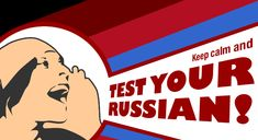 """RBTH publishes new Russian grammar test of """"Test your Russian"""" section. In order to complete the test correctly, we recommend you first check whether you know all these words, what part of speech they belong to, and how the possible answers differ from each other. You can use an online dictionary. Please choose what you think is the correct answer:"""