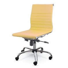 Mid Back Swivel Leather Armless Office & Home Task, Desk Chair 6912 - Yellow