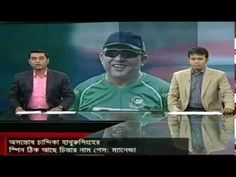 Tests are not happy with the bowling Hathurusinhe || টেষ্ট দলের বোলিং নি...