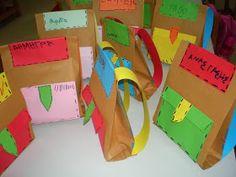 παιχνιδοκαμώματα στου νηπ/γειου τα δρώμενα: είμαι πια....... νηπιαγωγάκι !!! 1st Day Of School, Primary School, Art School, Back To School, Preschool Art, Preschool Activities, Diy Paper, Paper Crafts, Work Activities