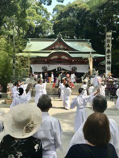 Kashima dance of Kogashi Matsuri Atami, Dolores Park, Dance, Travel, Dancing, Viajes, Destinations, Traveling, Trips