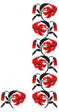 Motifs Perler, Russian Folk, Cross Stitch Patterns, Handmade, Stitch Patterns, Cross Stitch, Trapper Keeper, Dots, Crosses
