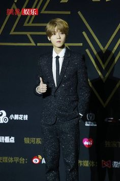 루 한 LuHan 鹿晗 Tencent Video All Star Award 191228 Hunhan, Star Awards, All Star, Stars, Sterne, Converse