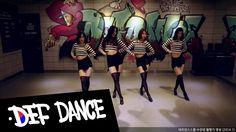 Miss A(미쓰에이) Hush(허쉬) Dance Cover Dance Cover 데프댄스스쿨 수강생 월평가 최신가요 방송댄스 데...
