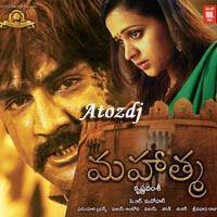 telugu new movie sarainodu mp3 songs free download
