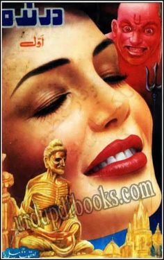 horror novels in tamil pdf