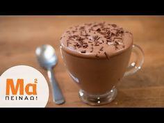 Πανεύκολη μους σοκολάτας με 2 υλικά! Φοβερή συνταγή που θα λατρέψεις. Οδηγίες + Βίντεο - Toftiaxa.gr   Κατασκευές DIY Διακοσμηση Σπίτι Κήπος