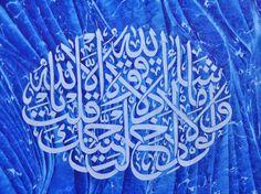 hat ,papercut art.marblingart islamic calligraphy Handmade  Sayit Karabulut sayitkarabulut G.Antepte düzenlenen 2. Dünya Ebru Gününde sergilenen eserim
