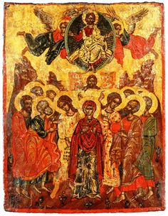 The Ascension of Christ. Orthodox Icons, 17th Century, Christ, Greek, Easter, Painting, Collection, Art, Art Background