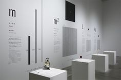 Could simply use podiums for different product displays, not full shelves. Museum Exhibition Design, Exhibition Display, Exhibition Space, Design Museum, Display Design, Booth Design, Store Design, Layout Design, Signage Design