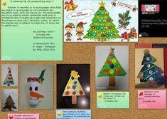 ΟΙ ΔΗΜΙΟΥΡΓΙΕΣ ΜΑΣ Advent Calendar, Christmas Ornaments, Holiday Decor, Home Decor, Decoration Home, Room Decor, Advent Calenders, Christmas Jewelry, Christmas Decorations