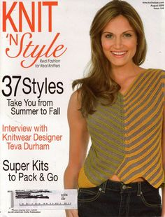 Knit n Style August 2008 Ripple Baby Afghan Shawl Sweater Vest Knitting Patterns #KnitnStyle #KnittingPatterns