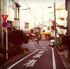 afternoon in shimokita