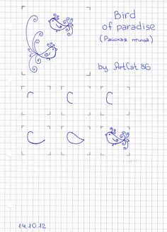 doodle patterns - links through to a great site with lots of good ideas and how to draw