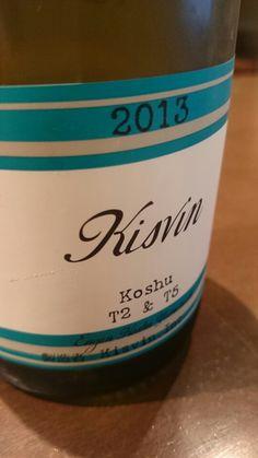 Kisvin Koshu 2013 T2 T5