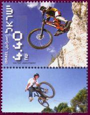 Israel 2009 Extreme Sport - Sellos del Mundo