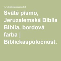 Sväté písmo, Jeruzalemská Biblia, bordová farba | Biblickaspolocnost.sk