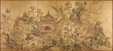 Chinese Landscape screen