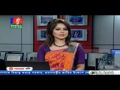 Today Bangla Vision News | 13 January 2017 at 7:30 PM