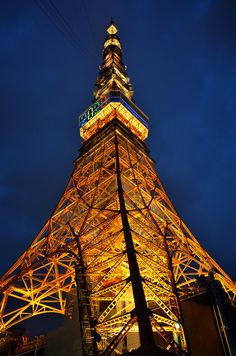 Tokyo Tower 2020 Olympic Games | Flickr - Photo Sharing!