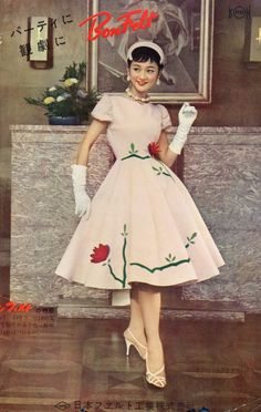 1950s Fashion, Vintage Fashion, Pose, Perfect Wife, Vintage Skirt, Japanese Fashion, White Fashion, Fashion History, Vintage Beauty
