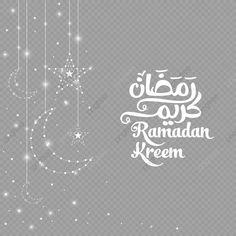 Image Ramadan, Greeting Card Template, Greeting Cards, Eid Mubarak Card, Ramadan Kareem Vector, Hair Png, Moon Illustration, Prints For Sale, Vector Free