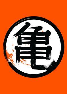 Displate Poster Kame Kanji dragon #ball #dragonball #dbz #goku #vegeta #piccolo #krillin #anemie #manga #muten #roshi #kanji #japan