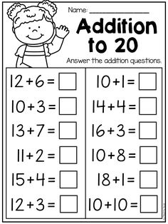 Kindergarten and Grade Worksheet First Grade Addition and Subtraction Worksheets Addition Worksheets First Grade, First Grade Addition, Addition And Subtraction Worksheets, Kindergarten Math Worksheets, Numbers Kindergarten, Math Addition, Addition Activities, Subtraction Kindergarten, Adding And Subtracting