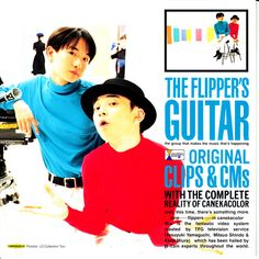 flipper's guitar - Google 検索